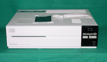 MITSUBISHI CP50E, colour video printer, second-hand, good